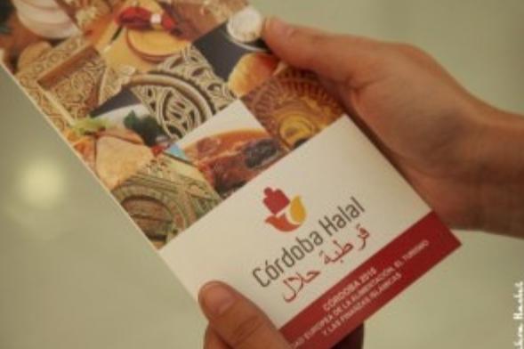 Cordoba Halal