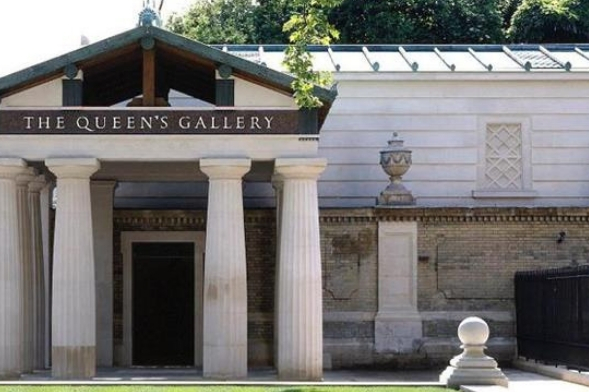 QUEEN'S GALLERY, LONDON