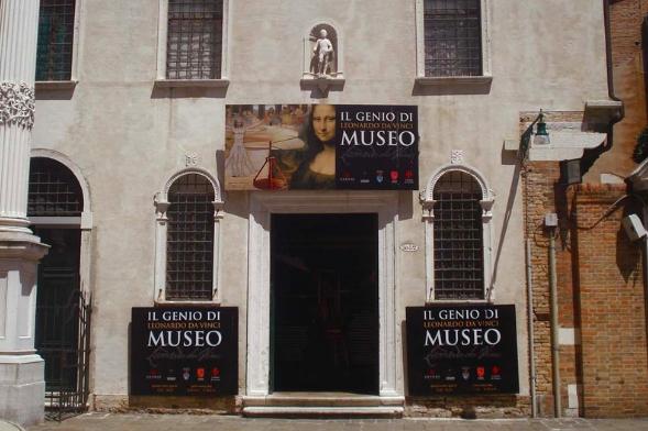 Museo Leonardino Da Vinci